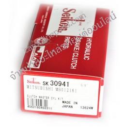 ชุดซ่อมคลัชบน L200 C/C, STRADA, E33, E54 No.SK30941 Seiken (Clutch Repair Kit)