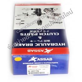 แม่ปั๊มเบรก (ตอนเดียว) D/S521-620 3/4  No.N-4077N ASSAB