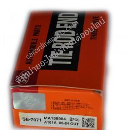 ลูกหมากคันชัก L200, CYCLONE, A121, A123 No.SE7071 555 (Tie Rod End)