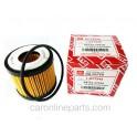 ไส้กรองเครื่อง NEW ALTIS 2011, DUO No.04152-37010 FULL