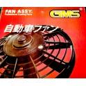 """พัดลมหม้อน้ำ 10ใบ แบบดูด  ขนาด 8"""" 12V GMS"""