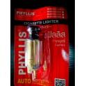 ที่จุดบุหรี่ในรถ 12V PHYLLIS (Car Cigarette Lighter)