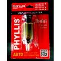 ที่จุดบุหรี่ในรถ 24V PHYLLIS (Car Cigarette Lighter)