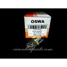 หลอดไฟ T20 1ไส้ 21W 12V No.OW000379 OSWA