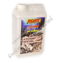 น้ำยาล้างห้องเครื่อง สูตรนิวเชียงกง 1ลิตร KAR