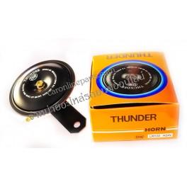 แตรปริ้น 24V H (เสียงแหลม)  LM100 THUNDER