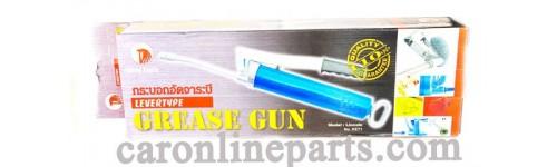 กระบอกอัดจารบี (Grease Gun)